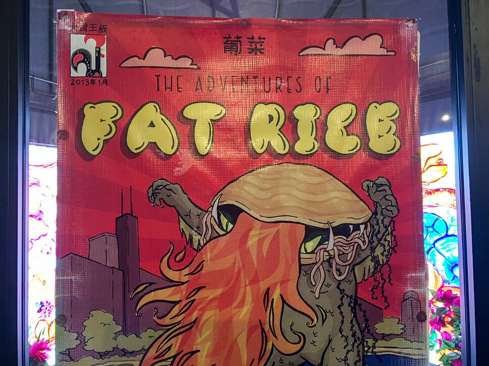 Fat Rice poster image